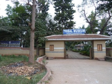 Museum of Tribal Arts and Artefacts